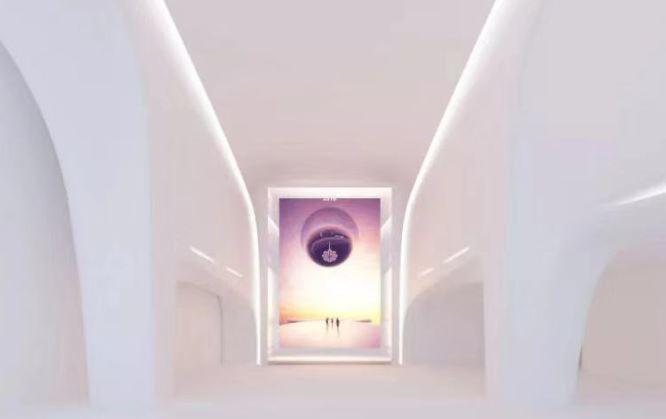 imagen de hotel Fly Zoo inteligente de Alibaba en China