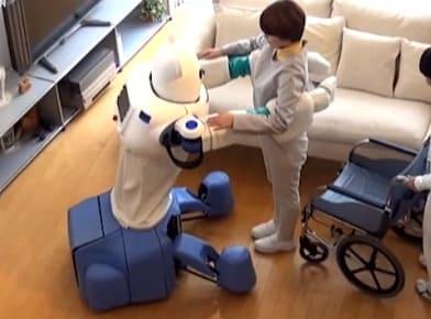 robot robear un mayordomo asistente enfermero de Japón